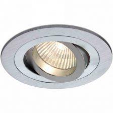 aluminium inbouwspot led geschikt