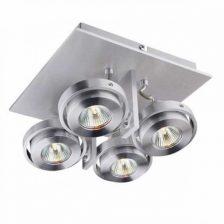 Meist plafondlamp vierkante achterplaat aluminium 4-lichts PL MEIST3 ALU 23 cm